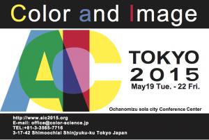 AIC2015-card