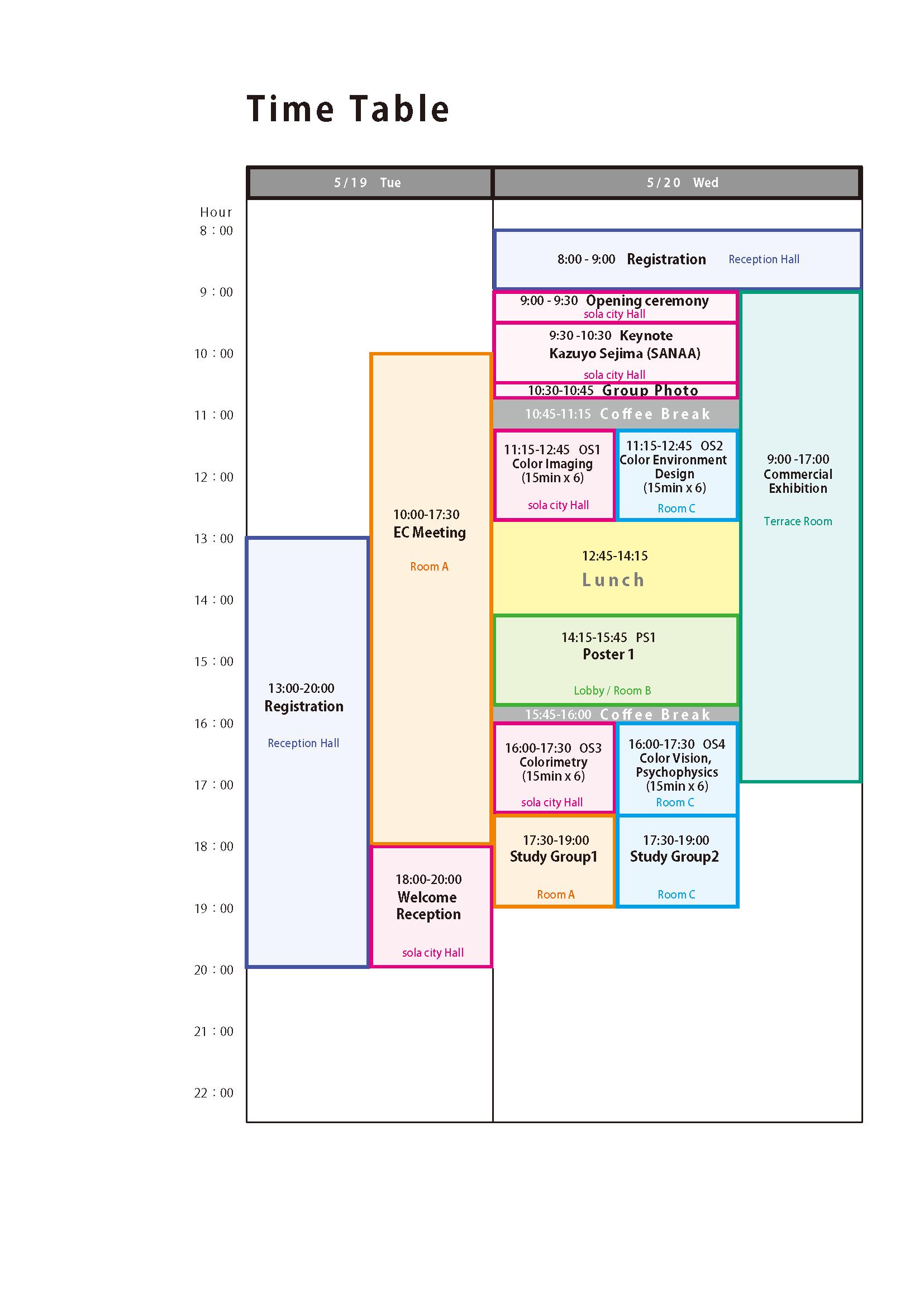AIC2015_Schedule1
